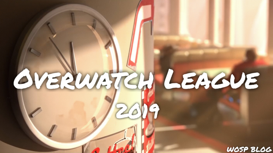 【OW】2019 Overwatch League 開幕!
